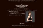 スクリーンショット 2020-02-18 12.04.14.png